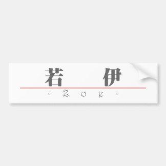 Chinese name for Zoe 20387_3.pdf Bumper Sticker