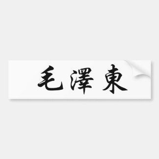 Chinese Name of Mao Zedong (Tse-tung) Bumper Stickers