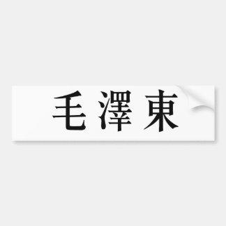 Chinese Name of Mao Zedong (Tse-tung) Bumper Sticker