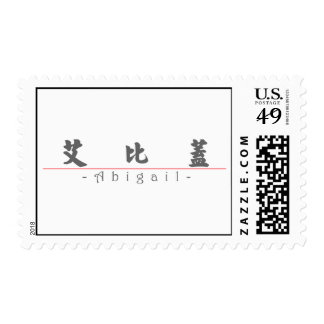 Chinese Name Postage