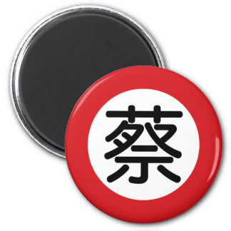 """Chinese Name Tsai """"Street Sign"""" 2 Inch Round Magnet"""