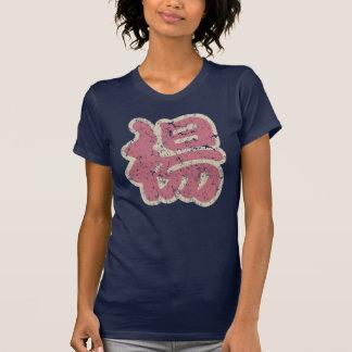 Chinese Name Yang Vintage T-shirts