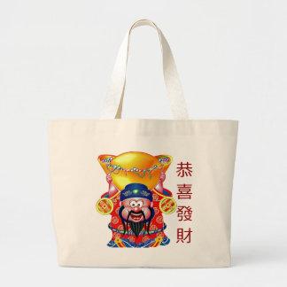Chinese New Year 恭喜發財 Bag