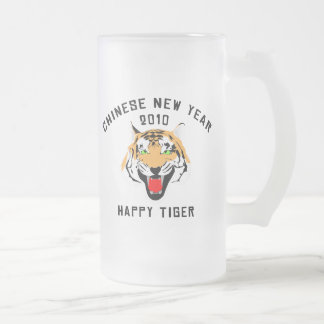 Chinese New Year 2010 Frosted Glass Beer Mug
