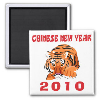 Chinese New Year 2010 Gift 2 Inch Square Magnet
