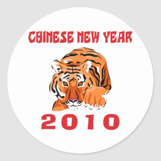 Chinese New Year 2010 Gift Classic Round Sticker