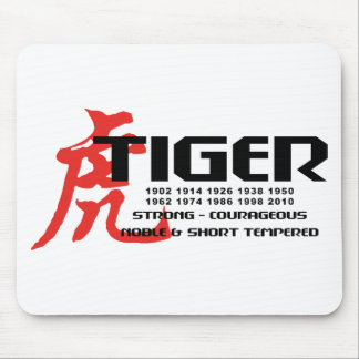 Chinese New Year 2010 Gift Mouse Pad
