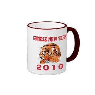 Chinese New Year 2010 Gift Ringer Mug