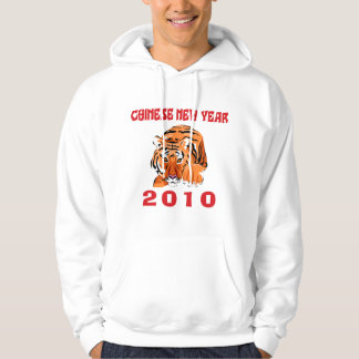 Chinese New Year 2010 Hooded Pullover