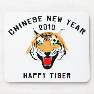 Chinese New Year 2010 Mouse Pad