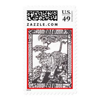 Chinese New Year 2010 Stamp