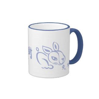 Chinese New  Year 2011 Year of the Rabbit Mug
