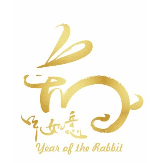 Chinese New Year 2011 - Year of the Rabbit shirt