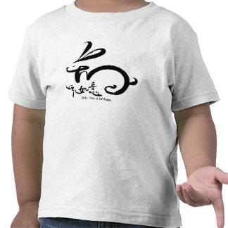 Chinese New Year - 2011 Year of the Rabbit T Shirt