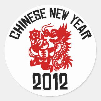 Chinese New Year 2012 Classic Round Sticker