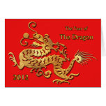 Chinese New Year 2012 Dragon - Greeting Inside Card