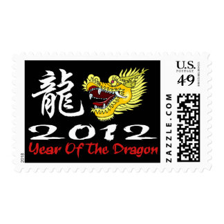 Chinese New Year 2012 Dragon Postage