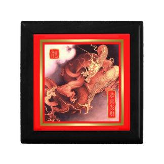 Chinese New Year 2012 Gift Box
