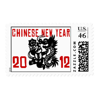 Chinese New Year 2012 Postage Stamp