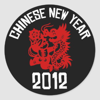 Chinese New Year 2012 Round Sticker