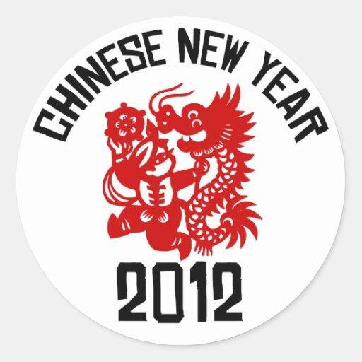 Chinese New Year 2012 Round Stickers