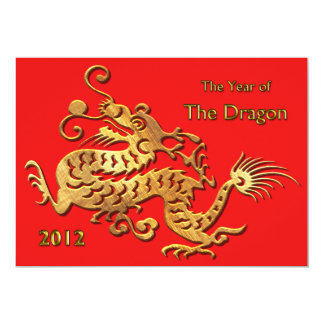 Chinese New Year 2012 Year of the Dragon 5x7 Paper Invitation Card