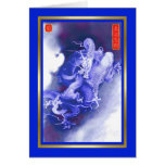 Chinese New Year-2012-year of the dragon Greeting Cards