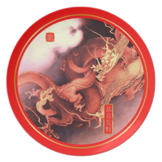 Chinese New Year 2012 ( Year of the dragon ) Dinner Plate