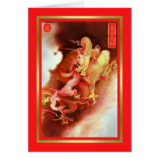 Chinese New Year-2012-year of the dragon Greeting Card