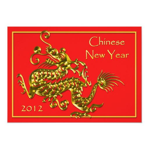 Chinese New Year 2012 Year of the Dragon Personalized Invitations