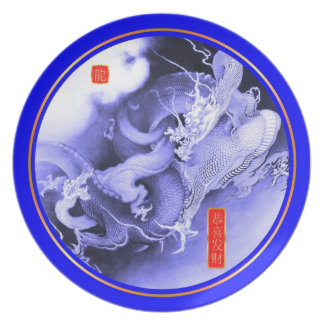 Chinese New Year 2012 ( Year of the dragon ) Melamine Plate