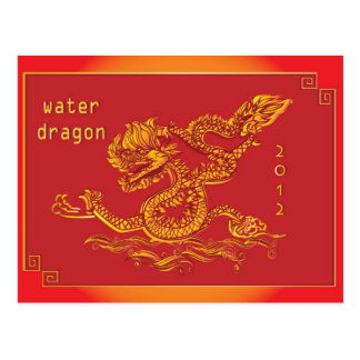 Chinese new year, 2012 year of the water dragon postcard