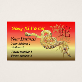 Chinese New Year 2013 Business Card