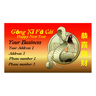Chinese New Year 2013 Business Cards
