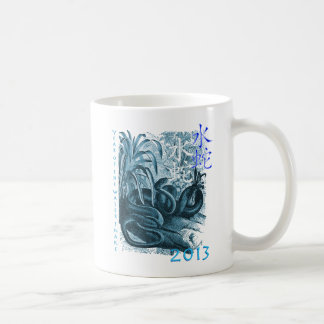 Chinese New Year 2013 Coffee Mugs