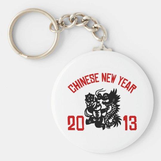 Chinese New Year 2013 Keychain