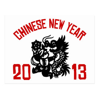 Chinese New Year 2013 Postcard