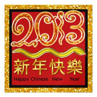Chinese New Year 2013 - SRF Personalized Announcement