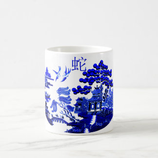 Chinese New Year-2013-year of the Snake Coffee Mug