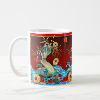 Chinese New Year-2013-year of the Snake Coffee Mug
