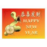 Chinese New Year-2013-year of the Snake Custom Invitation