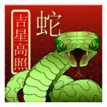Chinese New Year-2013-year of the Snake Invitation
