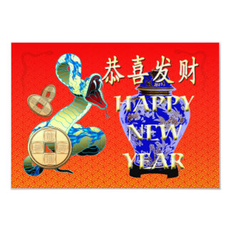 Chinese New Year-2013-year of the Snake Personalized Announcement