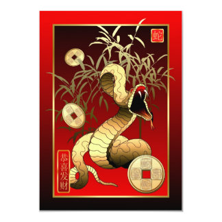 Chinese New Year-2013-year of the Snake Custom Announcement