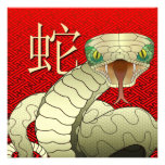 Chinese New Year-2013-year of the Snake Announcements