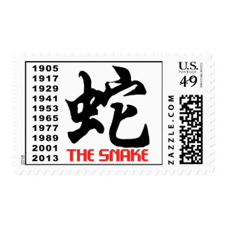 Chinese New Year 2013 - Year of The Snake Postage