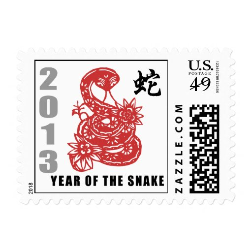 Chinese New Year 2013 - Year of The Snake Postage Stamp