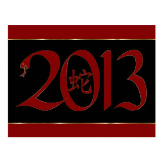 Chinese New Year 2013 Year of the Snake Postcard
