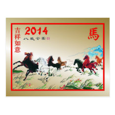 Chinese New Year-2014-year of the Horse Postcard at Zazzle