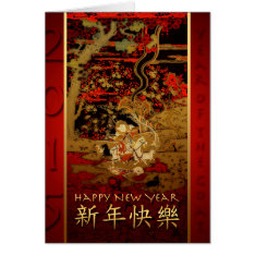 Chinese New Year 2015 - Goats Chinese Tapestry 2 Card at Zazzle